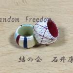 random freedom yubinuki
